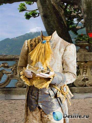 Костюм для Фотошопа - Наследный принц