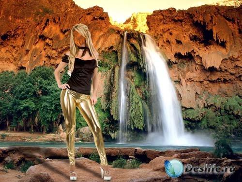 Костюм для фото - У водопада