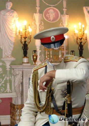 Костюм для Фотошопа - Русский офицер