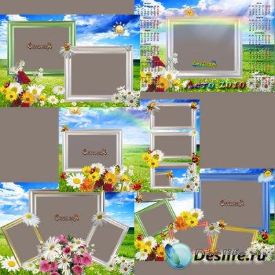Набор из 4 рамочек и рамки-календаря - Ромашковый
