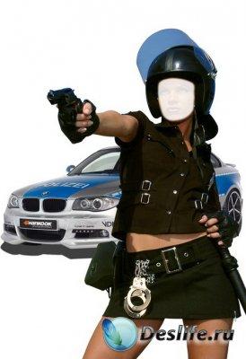 Костюм для фотомонтажа – Девушка - полицейский