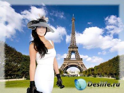 Костюм для Фотошопа - Парижанка