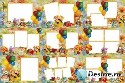 Набор рамочек для Фотошопа с Днём рождения