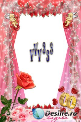Рамочка для фотошопа - «Наша Свадьба»