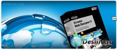 MAGIX Xtreme Web Designer 5.0.10354 - разработка и создание Web-сайтов