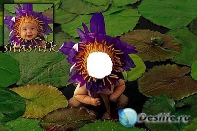 Детский костюм для Фотошопа - Цветочек