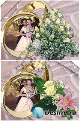 Рамка для Фотошопа – Свадебная в обручальных кольцах