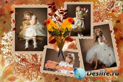 Рамка для Фотошопа - Осенняя
