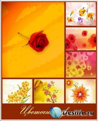 Цветочные фоны для фотошоп