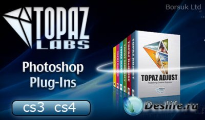 Topaz Photoshop Bundle - пагины для Photoshop