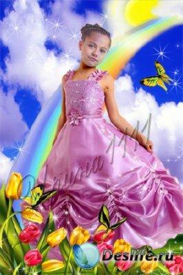 Детский костюм для фотошоп - Радуга