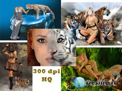 Женские Костюмы для Фотошопа - Тигромания