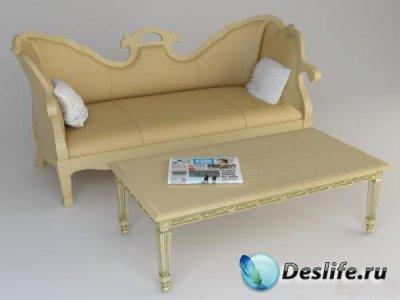 3D Модели классического стола и софы