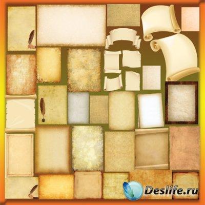 Клипарт - Старинная бумага