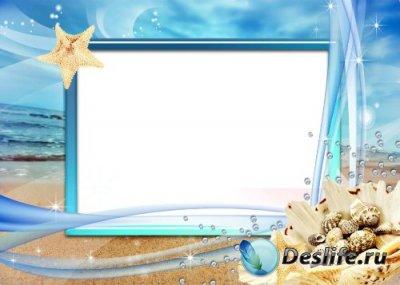 Рамка для фотошопа – Морская свежесть