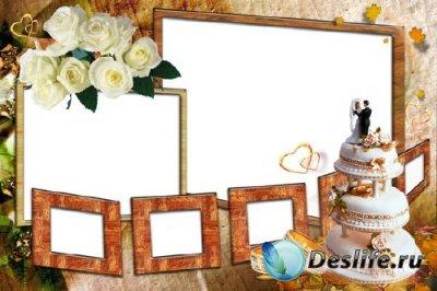 Рамочка для Фотошопа - Осенняя свадьба