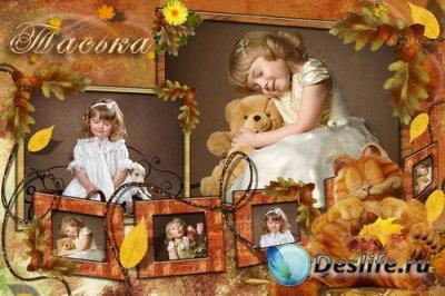 Рамка для Фотошопа - Осенний сон