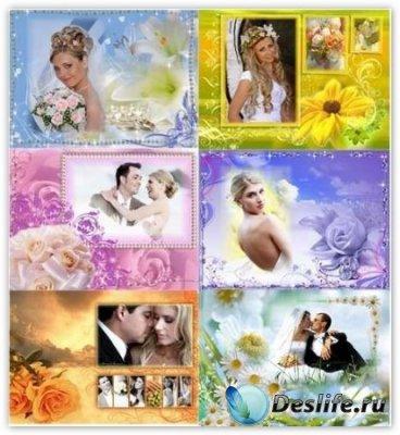 Подборка свадебных рамок на чудесных фонах