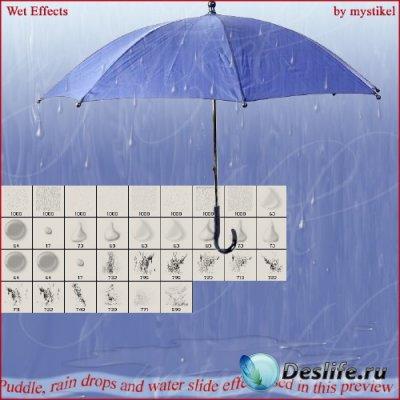 Кисти для фотошопа - Капли дождя