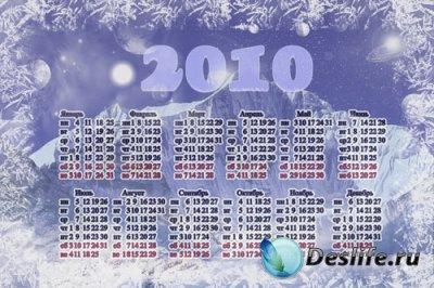 Календарь на 2010 год - Морозный