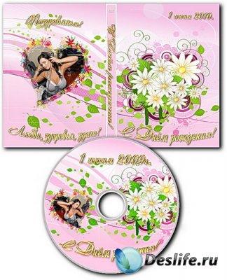 Свадебная обложка для DVD+задувка на диск