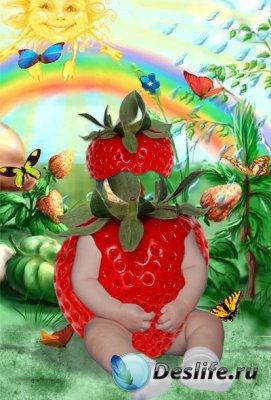 Костюм для фотошопа - Сладкая ягодка
