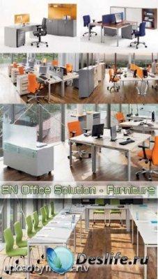 3D модели - Мебель для Офиса