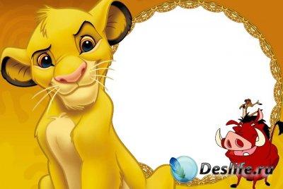 Рамка для фотошопа - Король Лев и его друзья