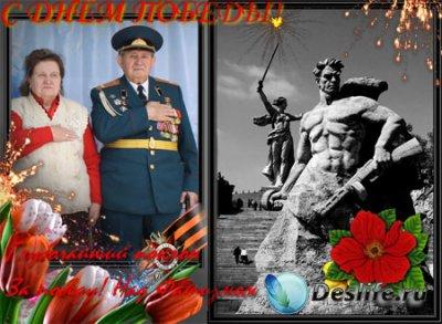 Фоторамка для ветеранов войны