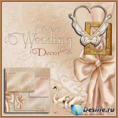 Скрап - набор для фотошопа - Свадебные декорации