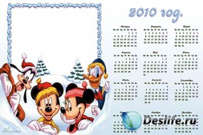 Календарь для фотошопа – Дисней