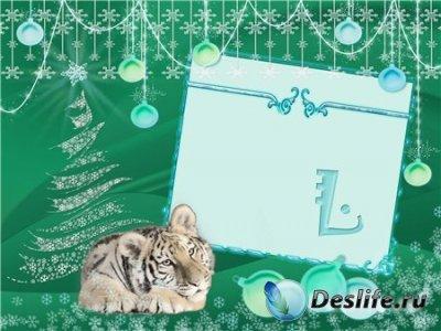 Новогодняя рамка для фотошопа с тигром