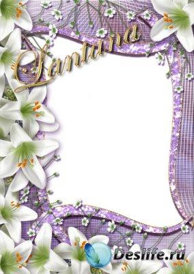 Рамка для фотошопа - Белые лилии