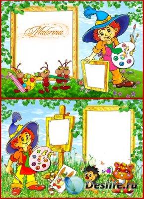 Детские рамки для фотошопа художники