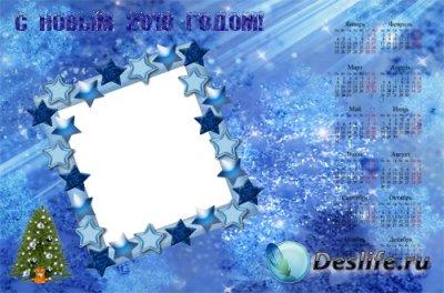 Календарь с новым 2010 годом!