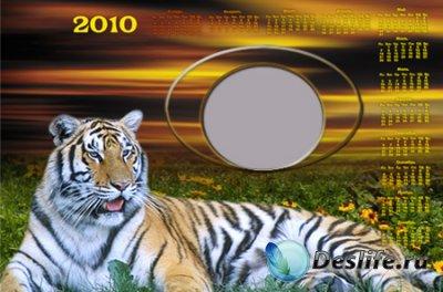 Календарь на 2010 год - С тигром