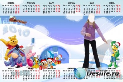 Календарь для фотошопа 2010 год - Новый год с Дино
