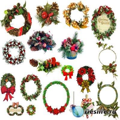 Рождественские венки - Клипарт для фотошопа