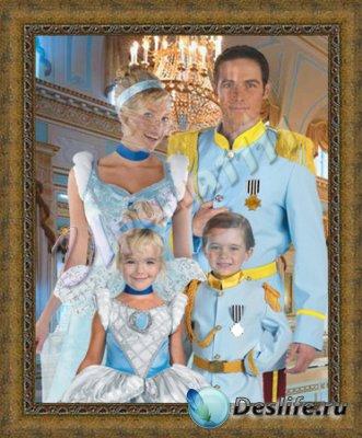 Костюм для фотошопа - Семейный портрет