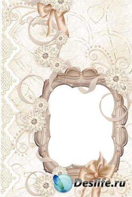 Свадебная рамочка для фотошопа - Кремовая