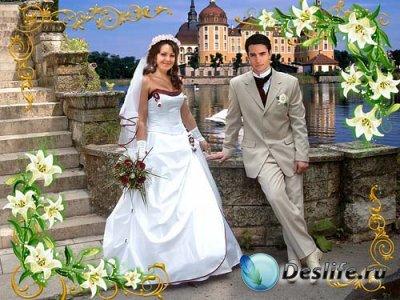 Костюмы для фотошопа - Жених и невеста