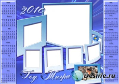 Коллаж-календарь для фотошопа на 2010 год