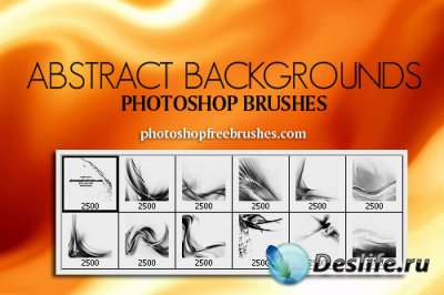 Abstract Backgrounds PS Brushes - Кисти для фотошопа