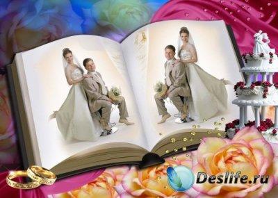 Рамка для фотошопа – Свадебная