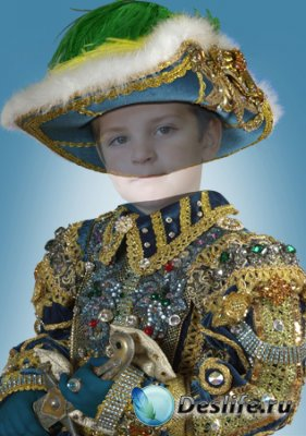 Костюм принца для фотошопа