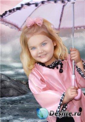 Детский костюм для Фотошопа – Под зонтиком