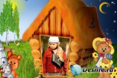 Веселая детская рамочка для фотошопа - В домике