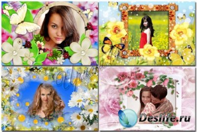 Рамки для фотошопа - Цветочная фантазия
