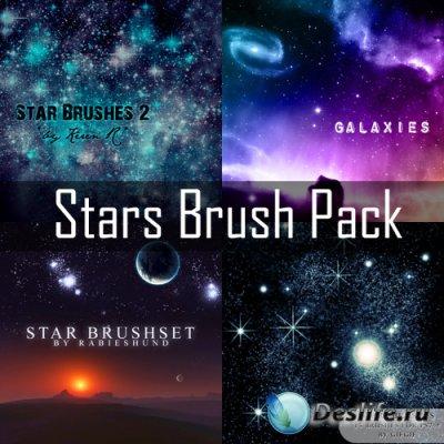 Набор кистей для фотошопа со звездами