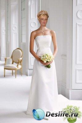Женский костюм для фотошопа - Невеста 1